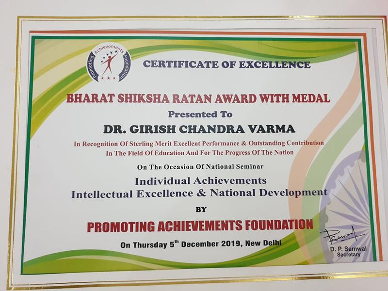 The award'Bharat Shiksha Ranta' was presented to Brahmachari Girish Ji on the occasion of National Seminar Individual Achievements Intellectual Excellence & National Development presented by National Achievers Recognition Forum.