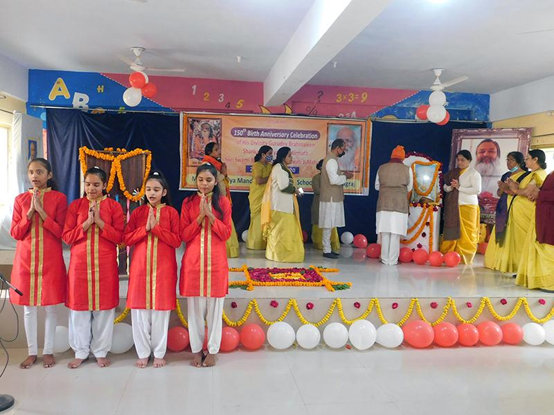 150th Birth Anniversary of Swami Brahmanand Saraswati in MVM Prayagraj (Naini) - I