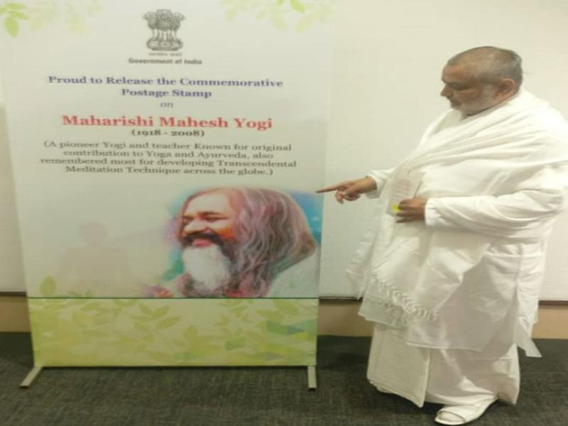 Hon'ble Prime Minister Shri Narendra Modi Ji released Commemorative Postage Stamp on Maharishi Mahesh Yogi (1918-2008) - a pioneer Yogi and Teacher known for original contribution of Yoga and Ayurveda, also remembered most for developing Transcendental Meditation Technique across the globe.