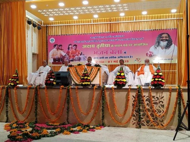 Bhajan Bela during Akshay Tritiya Celebration organised by Maharishi World Peace Movement at Bhopal, Madhya Pradesh.