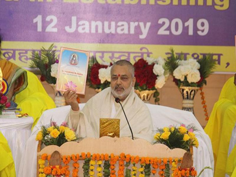 Book with title 'Maharishi Transcendental Meditation-Introduction, Benefits and Process' was released during the celebration.