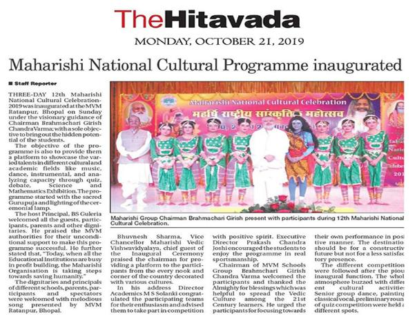 The 3 days 12th Maharishi National Cultural Celebration- 2019 was inaugurated at the MVM Ratanpur, Bhopal on 20th October 2019 under the visionary guidance of Respected Chairman Sir, Brahmchari Girish Chandra Varmaji; with a sole objective to bring out the hidden potential of the students and provide them a platform for showcase the varied talents in different cultural and academic fields like music, dance, instrumental, and analyzing capacity through quiz, debate, Science and Maths Exhibition.The program started with the sacred Guru Pooja and lighting of lamp.